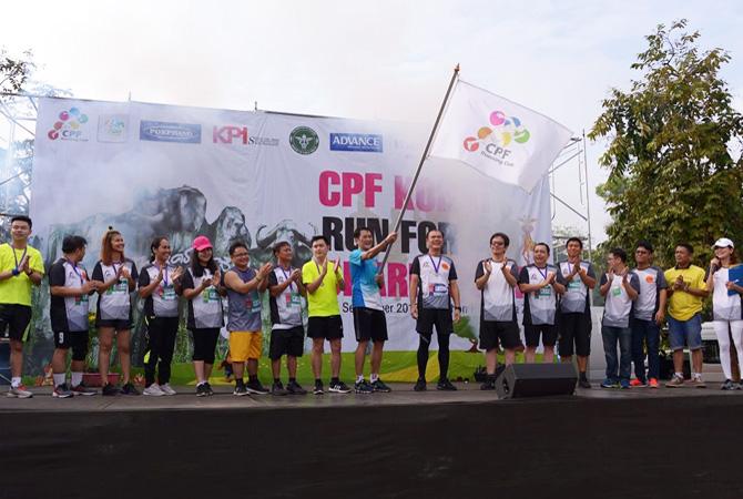 CPF มินิมาราธอน3