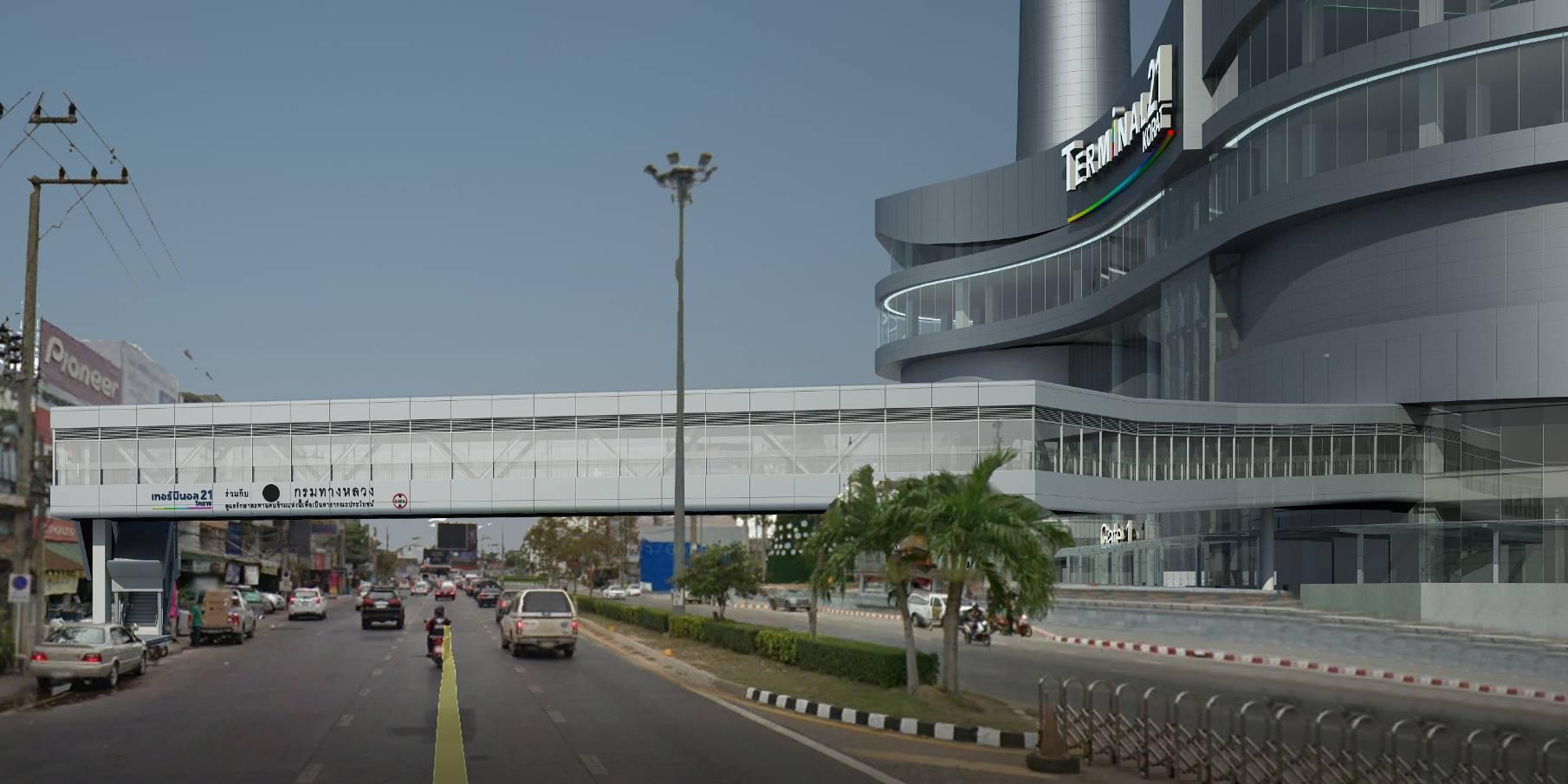 สะพานลอย 90 ล้าน เทอร์มินอล21-3
