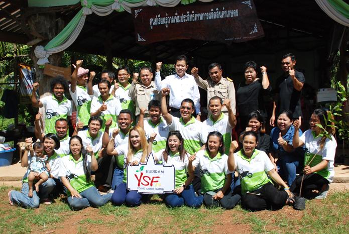 ยังสมาร์ทฟาร์มเมอร์ต้นแบบบุรีรัมย์-web13