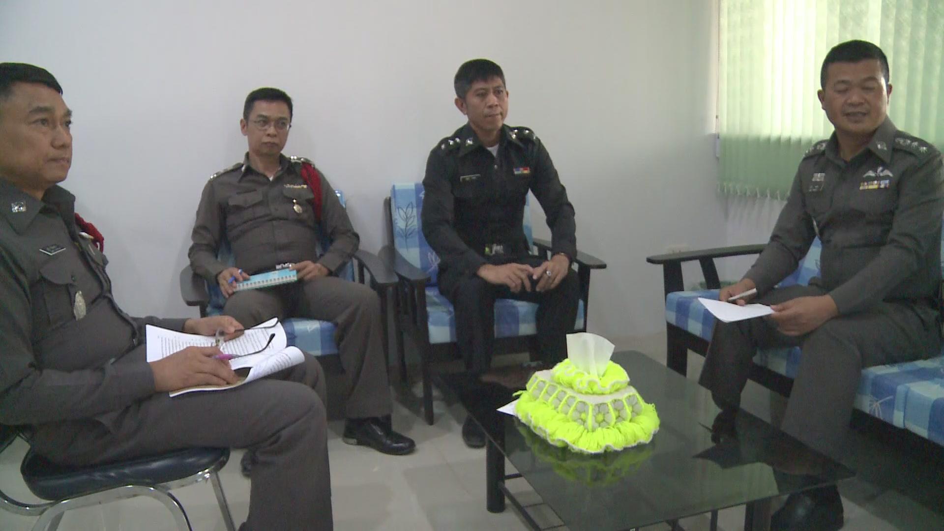 25-1-61 คืบหน้าตำรวจเรียกประชุมคดีผอกับเด็ก[11-27-25]