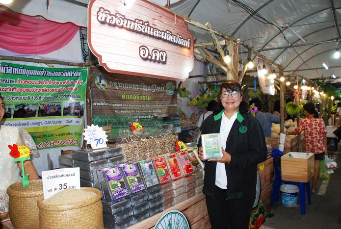 เปิดตลาดสินค้าเกษตร-web