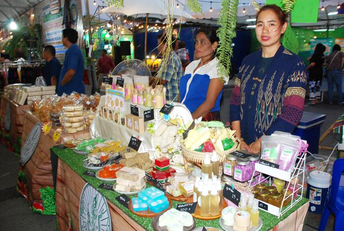 เปิดตลาดสินค้าเกษตร-web10