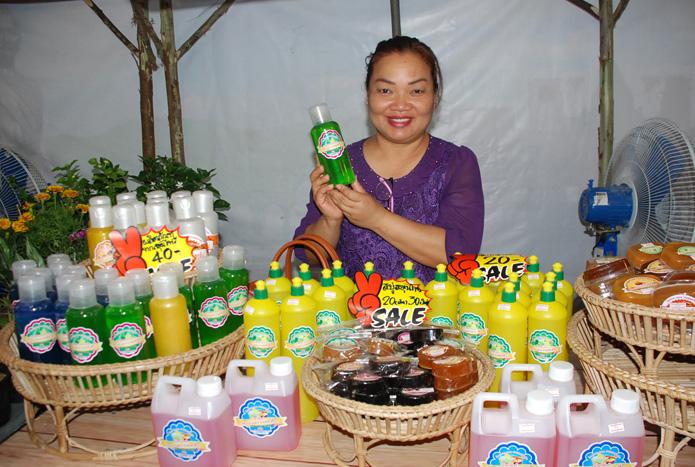 เปิดตลาดสินค้าเกษตร-web11