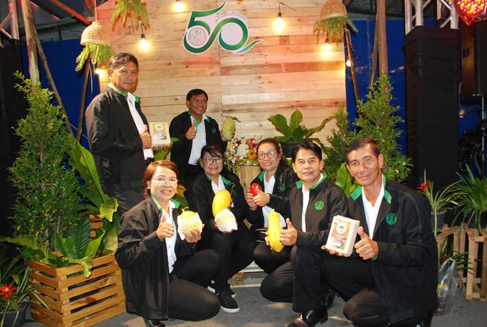 เปิดตลาดสินค้าเกษตร-web15