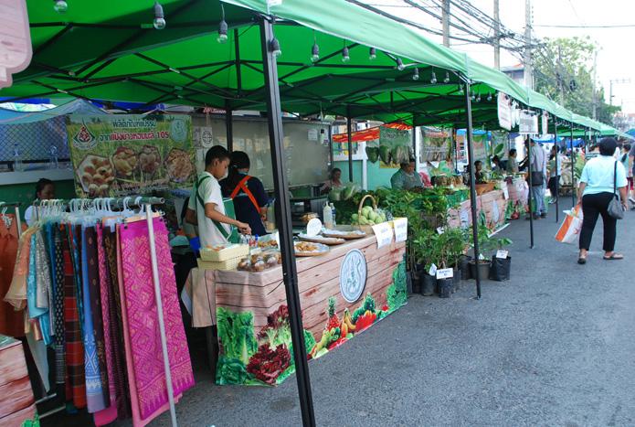 เปิดตลาดสินค้าเกษตร-web6