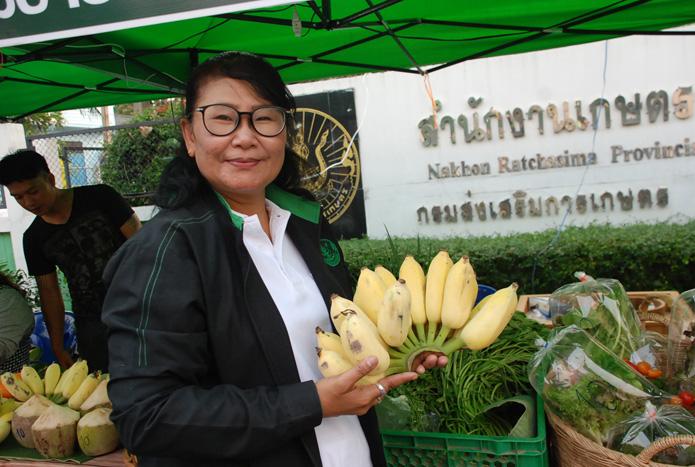 เปิดตลาดสินค้าเกษตร-web8