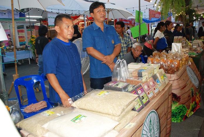 เปิดตลาดสินค้าเกษตร-web9