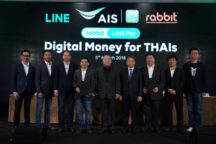 AIS mPAY & Rabbit Line Pay_2