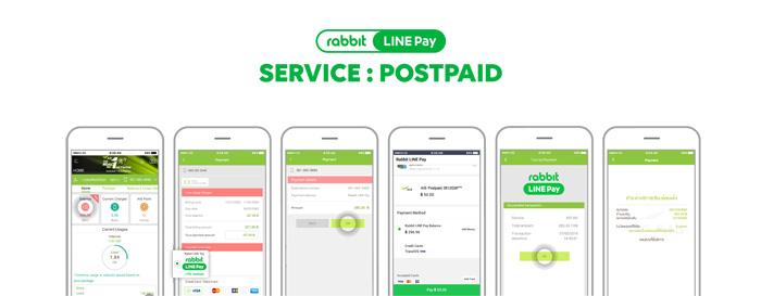 AIS mPAY & Rabbit Line Pay_3