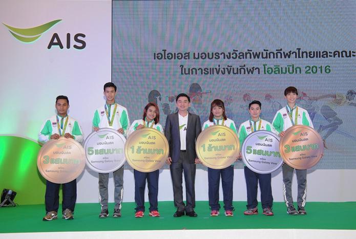 อัดฉีดนักกีฬาโอลิมปิก 4 ล้าน เพื่อเป็นขวัญและกำลังใจให้ทัพนักกีฬาไทย
