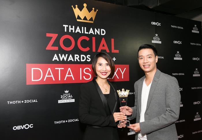 ต่อเนื่องปีที่ 4 ! ฟอร์ดคว้ารางวัล Thailand Zocial Awards 2018 ในฐานะแบรนด์ที่ประสบความสำเร็จที่สุดบนโซเชียล
