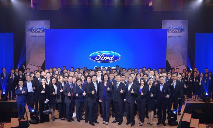 ประชุมใหญ่ผู้จำหน่ายทั่วประเทศ!ฟอร์ดเดินหน้ายกระดับประสบการณ์ลูกค้าและบริการหลังการขายต่อยอดความสำเร็จ