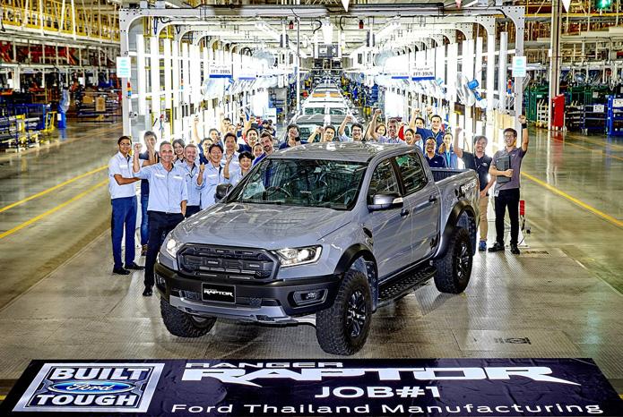 """ฟอร์ดเดินหน้าเปิดสายการผลิต """"เรนเจอร์ แร็พเตอร์""""ในโรงงานประเทศไทยแห่งแรกในภูมิภาคเอเชีย"""