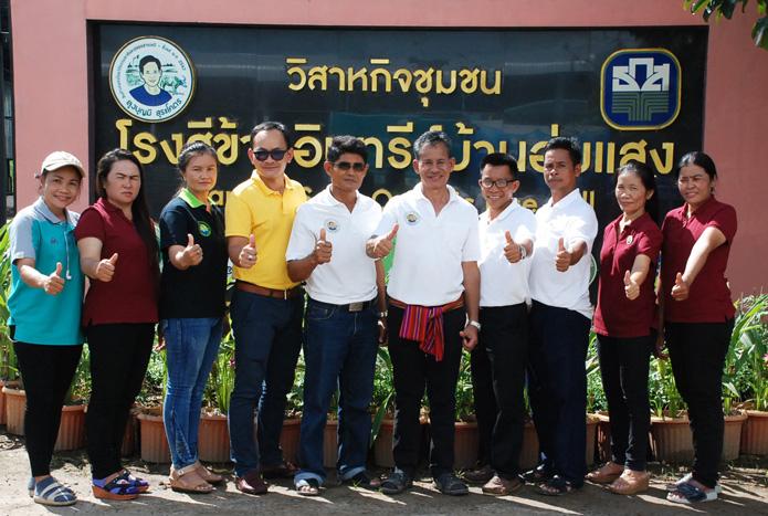 """เปิดวาร์ป! """"วิสาหกิจบ้านอุ่มแสง"""" แชมป์นาแปลงใหญ่ไทย แหล่งผลิตข้าวหอมอินทรีย์ทุ่งกุลาฯ ส่งขายทั่วโลก"""