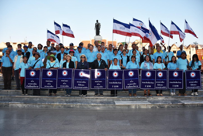 พรรครวมพลังประชาชาติไทย เปิดปฏิบัติการการเดินคารวะแผ่นดิน  คารวะปชช.โคราช