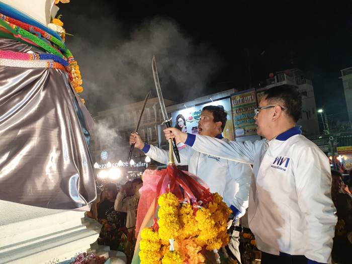 """""""ชัชชาติ"""" ชักดาบสู้ต่อหน้าย่าโม ประกาศนำลูกทีมพรรคเพื่อไทยสู้ศึกเลือกตั้ง"""