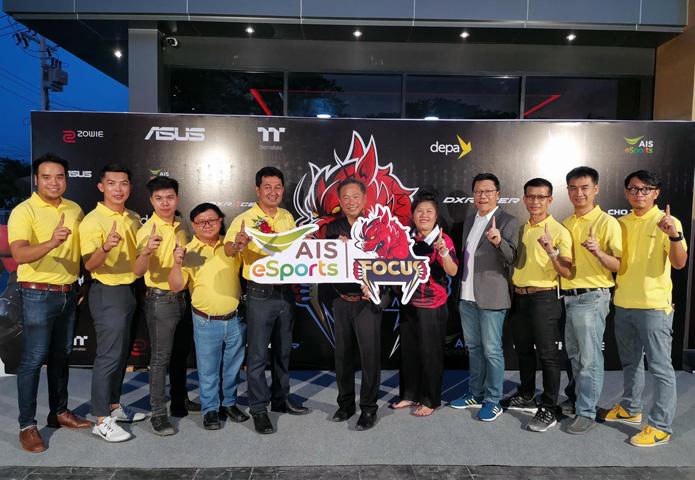 AIS ร่วมสนับสนุน Focus Arena  eSports Stadium stand alone แห่งแรกในภาคอีสาน