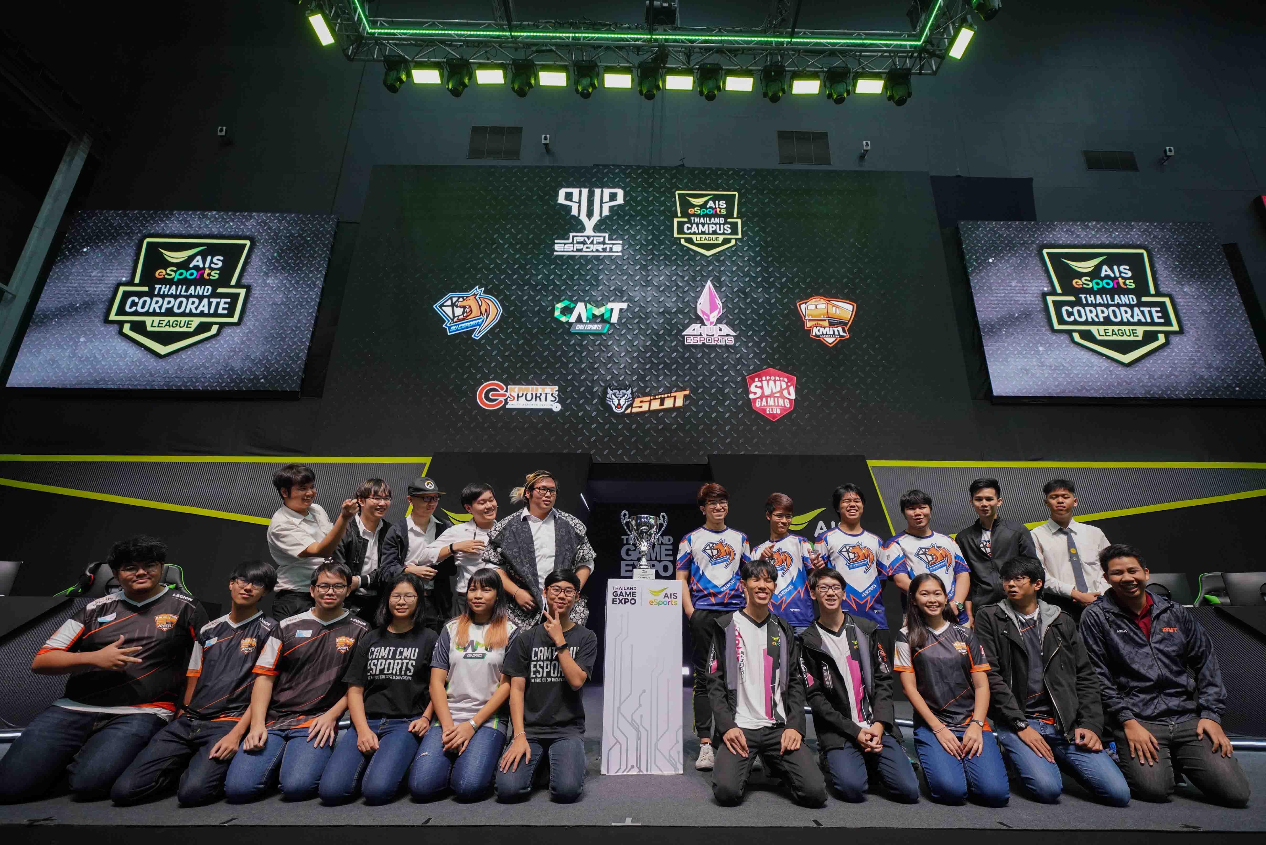 เอไอเอส ระเบิดทัวร์นาเม้นท์อีสปอร์ตเพื่อสายเกมเมอร์เสริมแกร่งทักษะผู้เล่นอีสปอร์ตไทยก้าวสู่เวทีระดับโลก