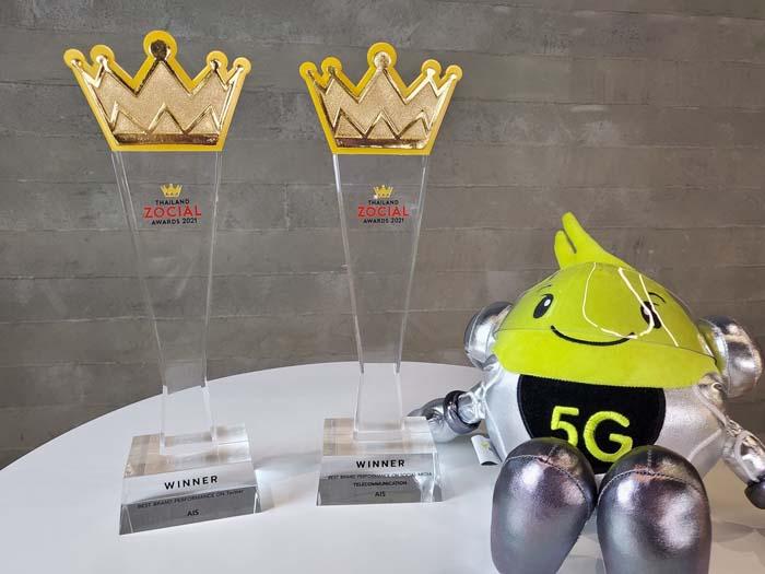 เจ๋งอะ! เอไอเอสผงาดคว้า 2 รางวัล เวที Thailand Zocial Awards 2021 ต่อเนื่อง 6 ปีซ้อน