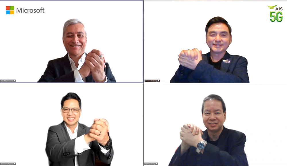 เอไอเอสและไมโครซอฟท์ประกาศจับมือพัฒนาบริการคลาวด์พลัง 5G