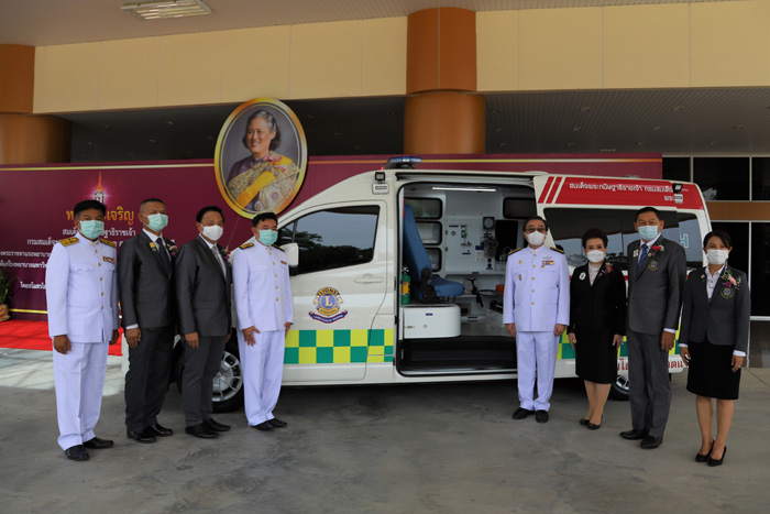 มทส. รับมอบรถพยาบาลฉุกเฉินและเครื่องมือแพทย์พระราชทาน