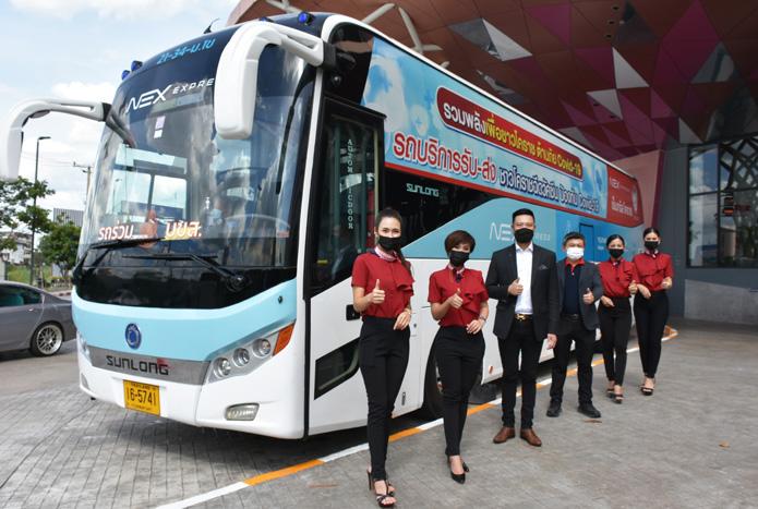 """""""เน็กซ์เอ็กซ์เพรส""""ทุ่ม300ล.เปิดเดินรถโดยสารสาย21เตรียมส่งรถไฟฟ้าให้คนโคราชใช้แห่งแรกของไทย ก.ย.นี้"""