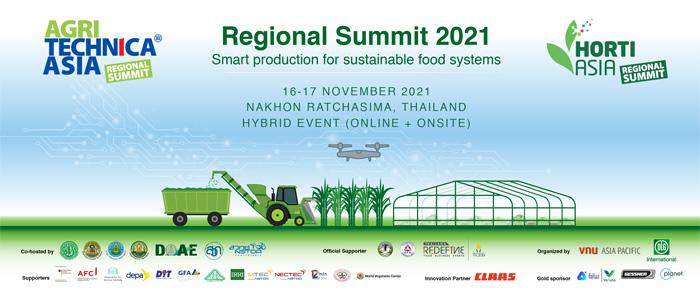 โคราชเตรียมเป็นเจ้าภาพจัดงานประชุมสุดยอดอุตสาหกรรมเกษตรระดับภูมิภาค AGRITECHNICA ASIA & HORTI ASIA Regional Summit